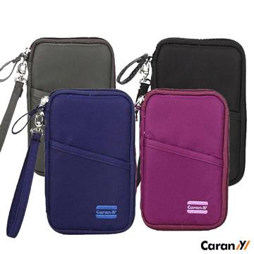 CARANY 卡拉羊 證件套 護照夾 多功能旅遊包 (多色任選) 58-0047