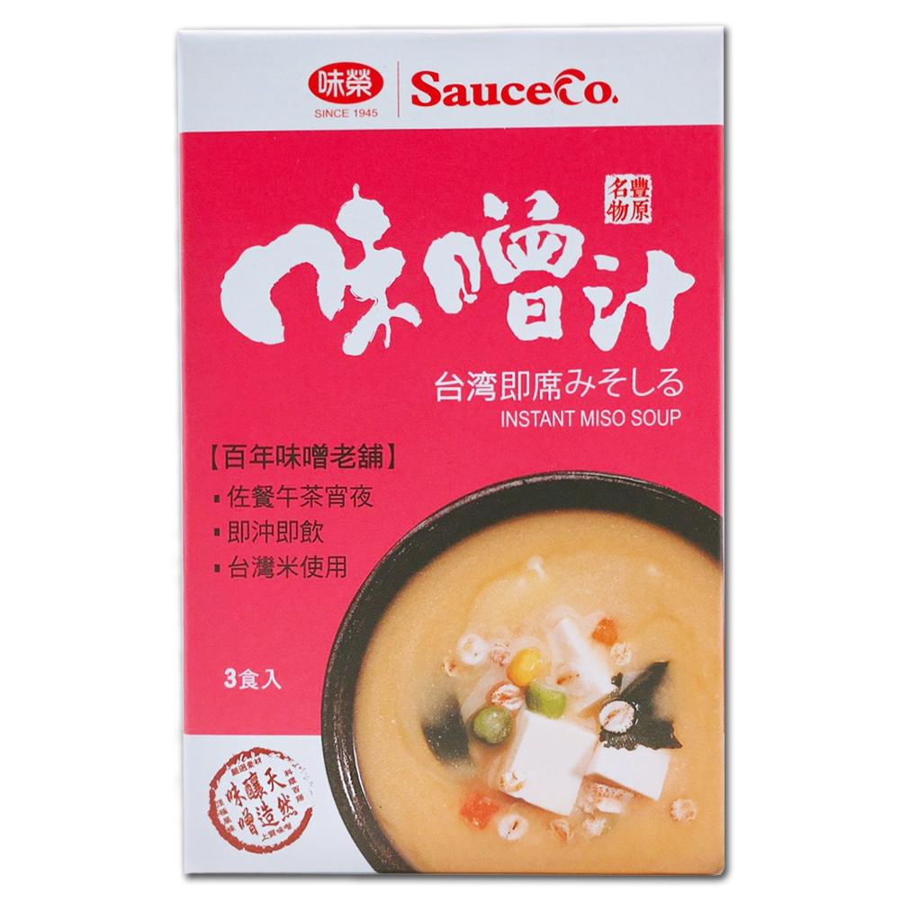 【味榮】豐原名物 味噌汁