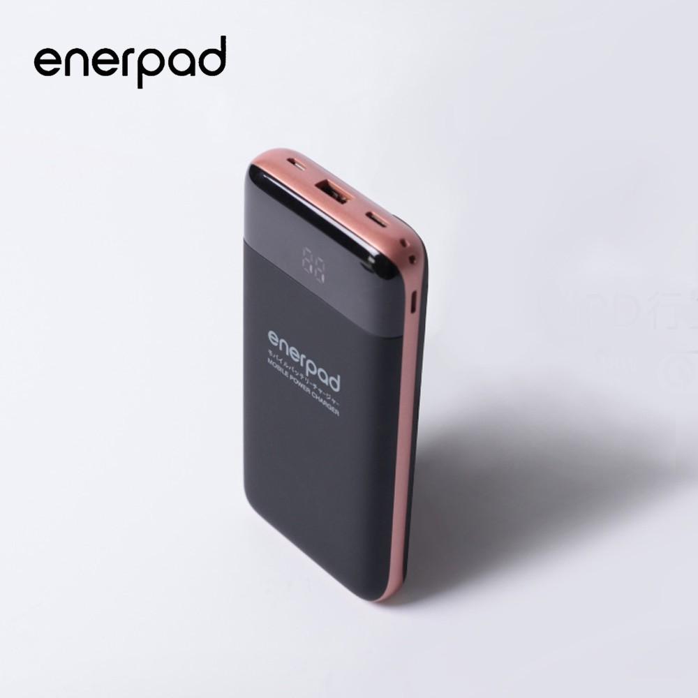 【enerpad】微電腦PD行動電源15000mAh 限時最低5折起 (Q915)