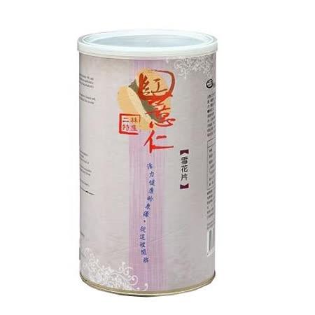 【二林農會】紅薏仁雪花片(300gx6罐)