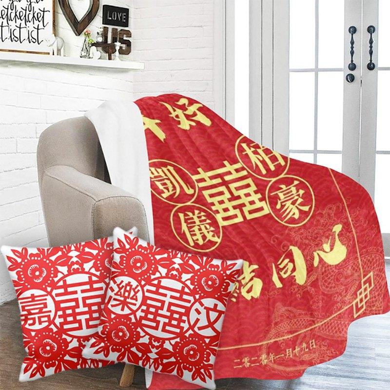 囍結婚毛毯及抱枕套裝-客製化結婚禮物