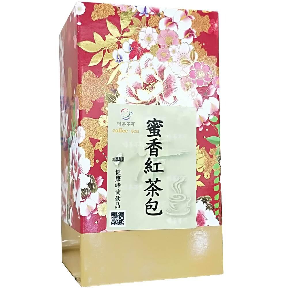 啡茶不可蜜香紅茶包(2.5gx20入/盒)採原生態自然農法無農藥 天然蜜香甜味口感絕對無添加糖