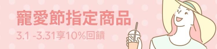 temp_banner