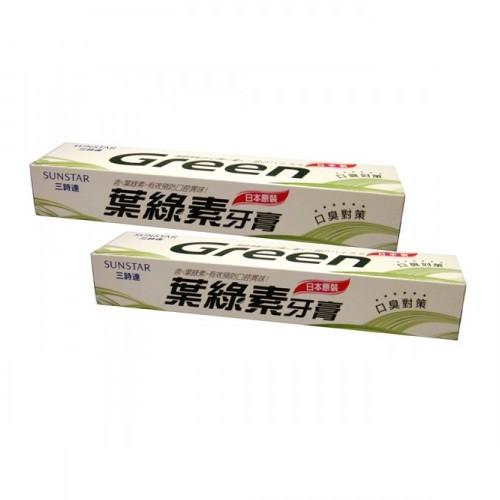 日本SUNSTAR三詩達 葉綠素牙膏-清涼型(160gx2條/組)[大買家]
