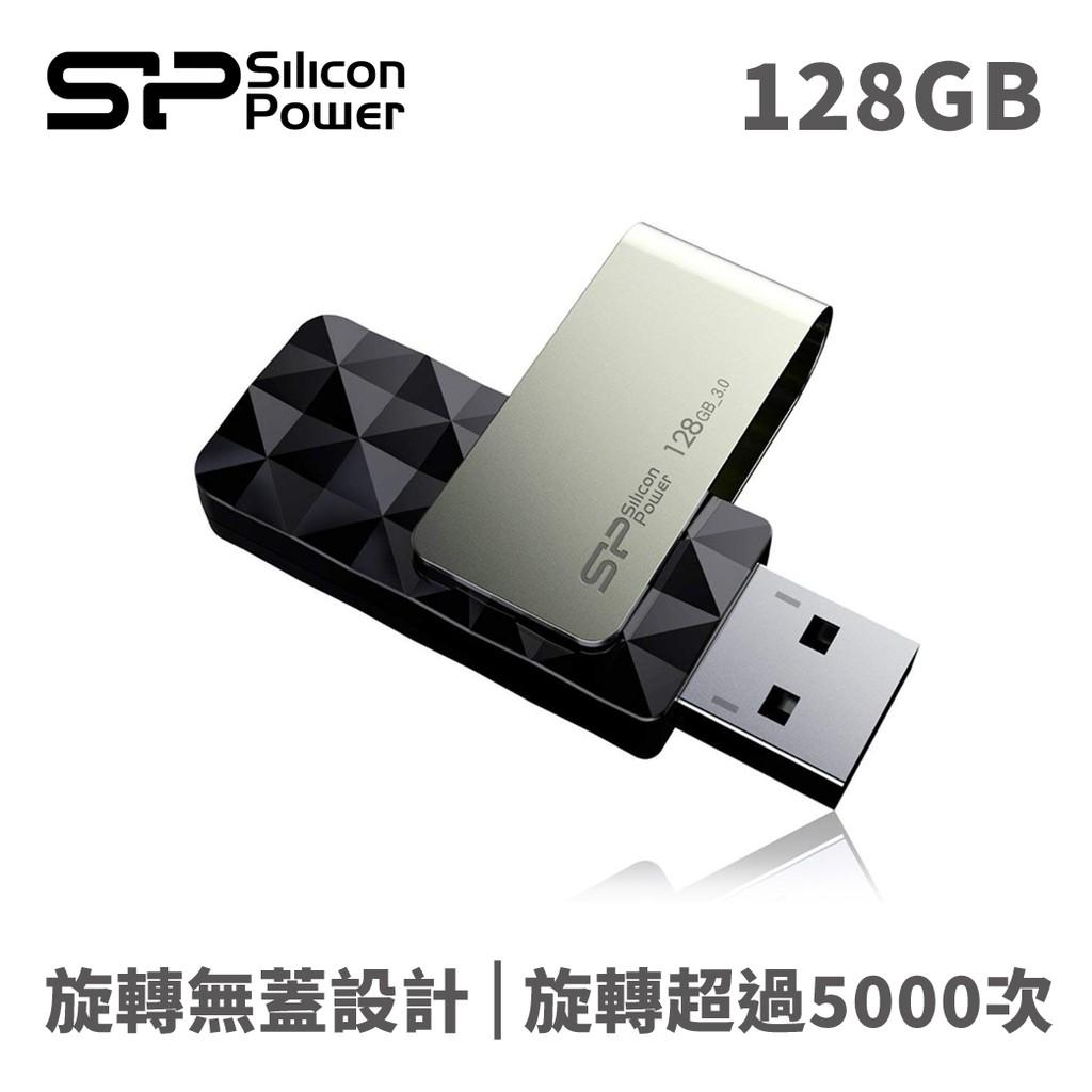 廣穎 Blaze B30 128G USB3.0 隨身碟