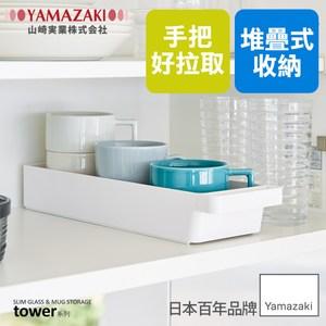 日本【YAMAZAKI】tower餐具收納盒(白)