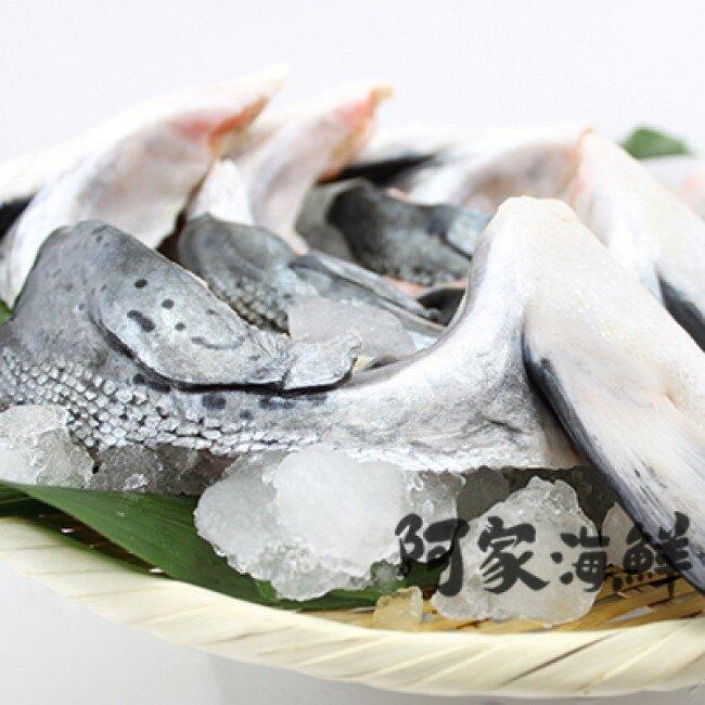 特級鮭魚下巴1Kg10%/包★細膩口感 鮭魚 純淨智利海域 炭烤 乾煎 紅燒 三杯油炸