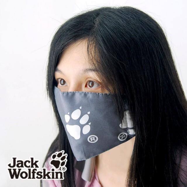 jack wolfskin 飛狼 銀離子抗菌鋪棉口罩(1入)