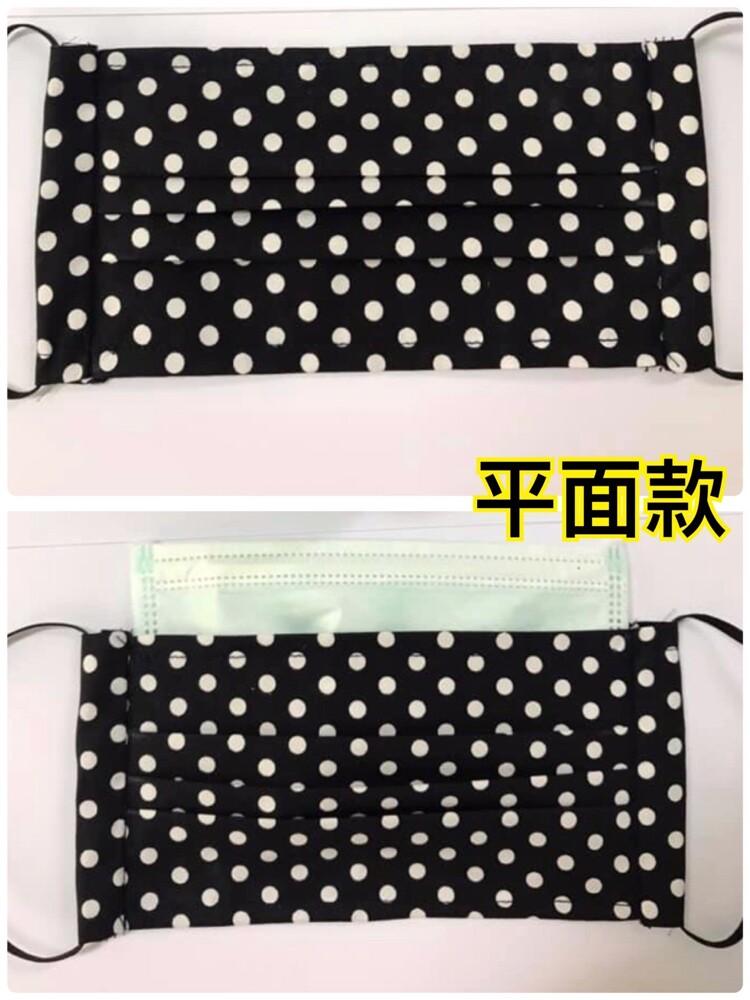 mit 陳媽媽精梳棉 手工口罩套成人版(平面5入)花色註明在備註-非貫通式