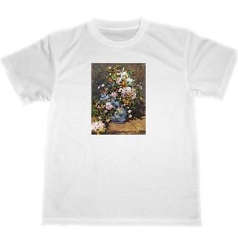 春の花束 ルノワール ドライ Tシャツ 名画 絵画 グッズ