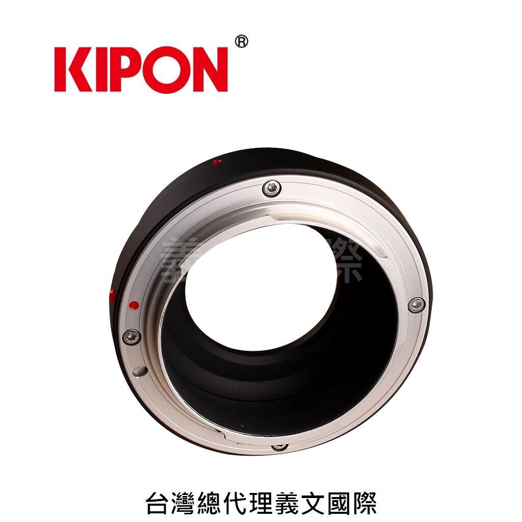 Kipon轉接環專賣店:M42-S/E M/with helicoid(Sony E,Nex,索尼,微距,A7R4,A7II,A7,A6500)