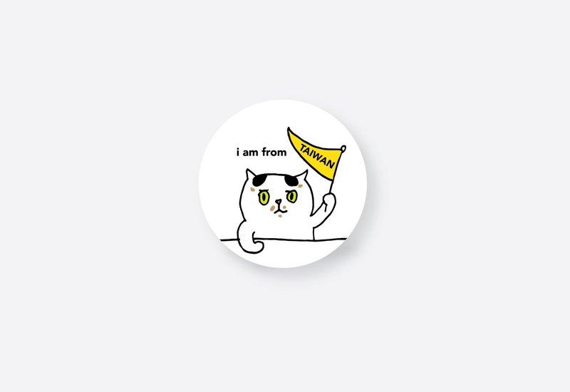 台灣貓出征 - 王美珠 i am from Taiwan!