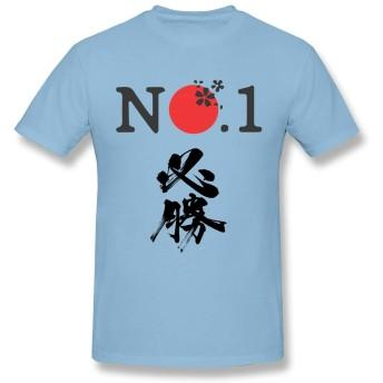 東京オリンピック2020 応援グッズ 応援 日本 JAPAN Tシャツ メンズ レディース 半袖 無地 丸首 おもしろい ファション カジュアル シンプル 人気