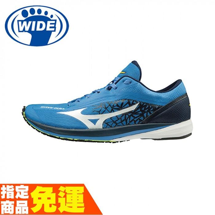 MIZUNO 19FWO 高階 男路跑鞋 WAVE DUEL系列 寬楦 U1GD197025 零碼出清