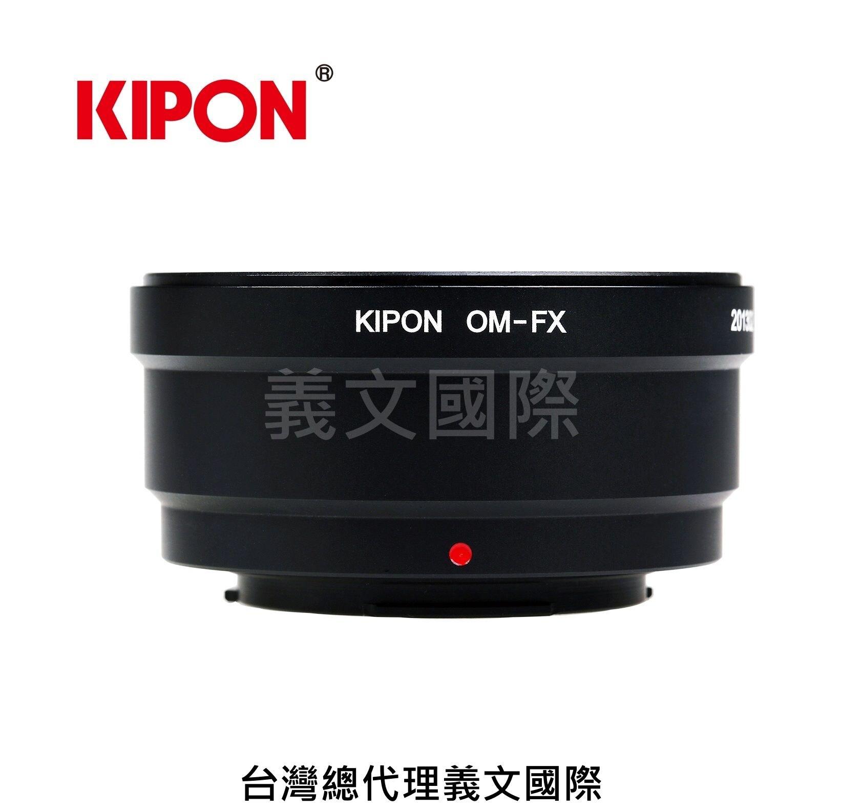 Kipon轉接環專賣店:OM-FX(Fuji X,富士,Olympus,X-H1,X-Pro3,X-Pro2,X-T2,X-T3,X-T20,X-T30,X-T100,X-E3)