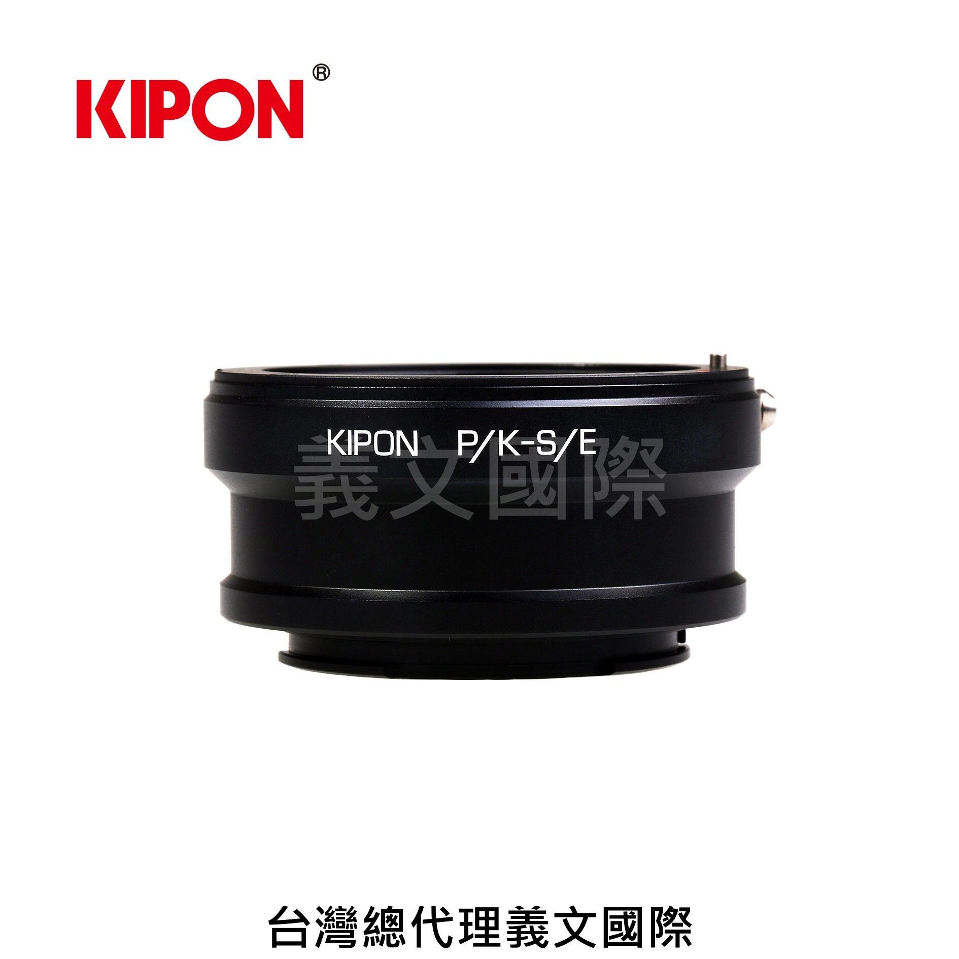 Kipon轉接環專賣店:PK-S/E(Sony E,Nex,索尼,PENTAX K,A7R3,A72,A7,A6500)
