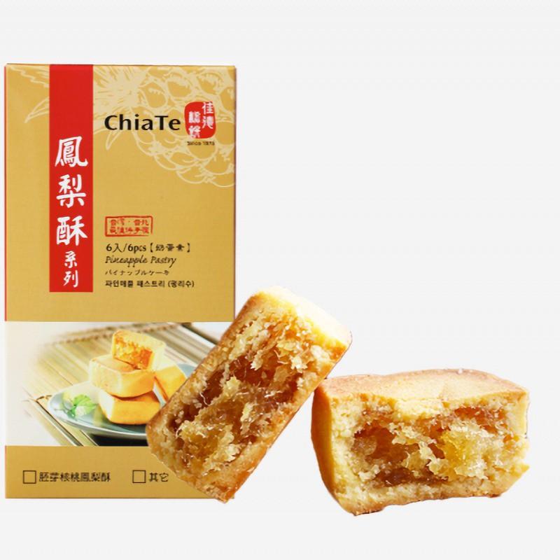 【佳德糕餅】新鮮原味鳳梨酥 6入