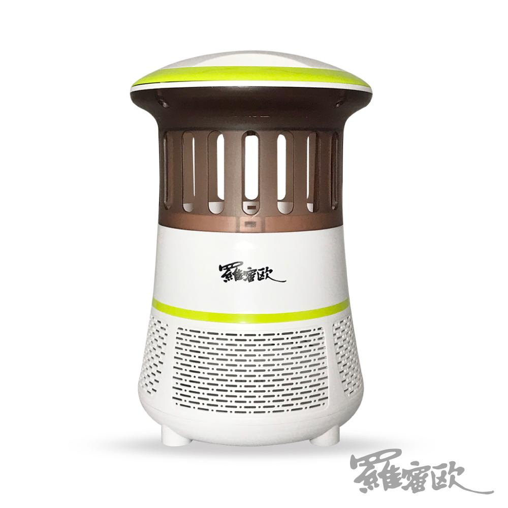 羅蜜歐 USB/AC插頭兩用吸入式捕蚊燈 128RL