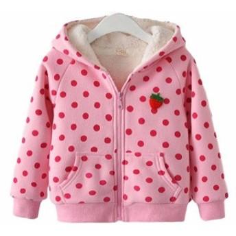 冬 キッズ ガール 女の子 パーカー 裏起毛 上着 あったか いちご 水玉 ジップアップ ライトピンク 100cm