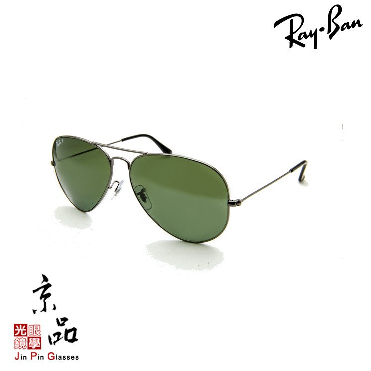 【RAYBAN】RB 3025 004/58 62mm 鐵灰 偏光墨綠 飛官 雷朋偏光太陽眼鏡 公司貨 JPG 京品眼鏡
