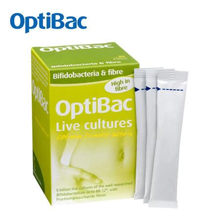 OptiBac 歐寶暢暢樂益生菌 (30包入/盒裝)