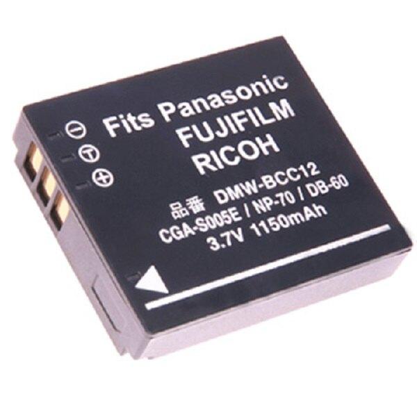 【限時促銷】★限量★『Kamera』☆ 佳美能 充電充電鋰電池 適用充電機種:DB-S005E/NP-70/DB-60/D-LI106  CGA-S005E / DMW-BCC12