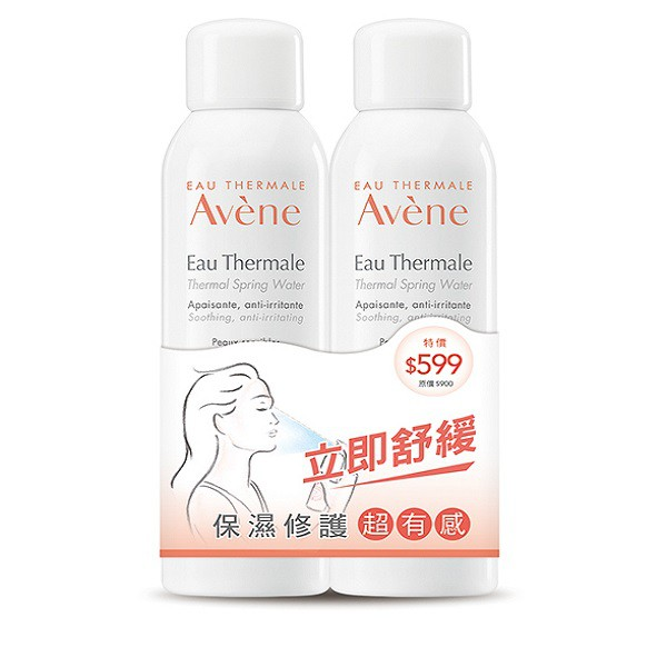 Avène雅漾舒護活泉水150ml二入特惠組【康是美】