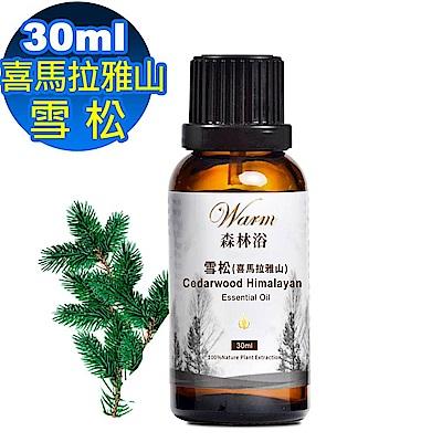 Warm 森林浴單方純精油30ml-雪松