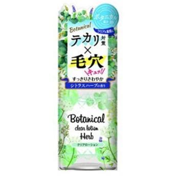 明色 MEISHOKU ボタニカル クリアローション シトラスハーブの香り 200ml 化粧品 コスメ