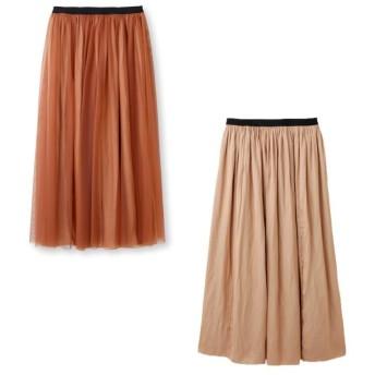 サテンチュールギャザースカート