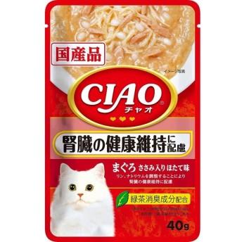 いなば チャオ 腎臓の健康維持に配慮 まぐろ(ささみ入り) ほたて味 40g まとめ買い(×16) CIAO パウチ