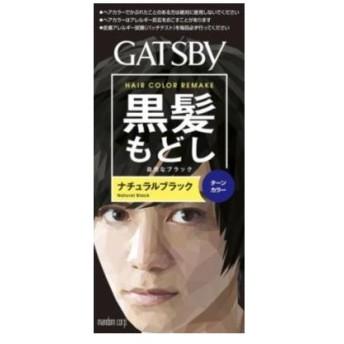 マンダム  ギャツビー ターンカラー ナチュラルブラック まとめ買い(×3) GATSBY