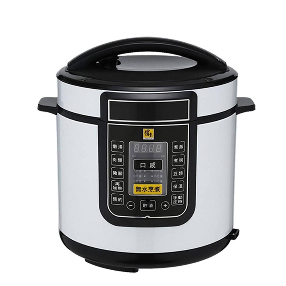 鍋寶 智慧型 6L微電腦 壓力快鍋 萬用鍋CW-6102W