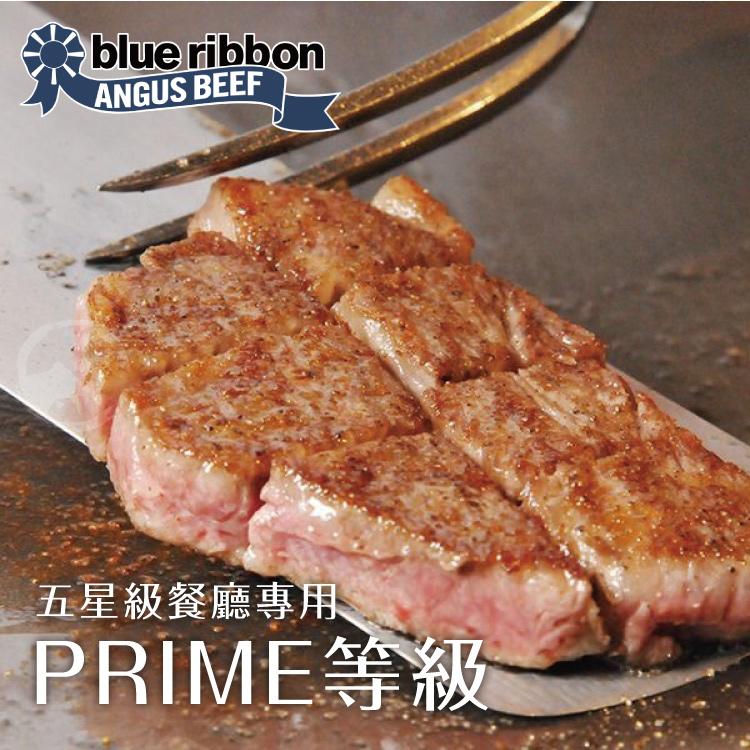 【勝崎-免運直送】美國PRIME藍絲帶霜降牛排~大份量6包組(240公克/2片)
