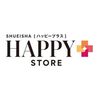 集英社 HAPPY PLUS STORE