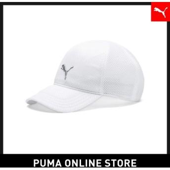プーマメンズ レディース ランニング トレーニング 帽子 キャップ PUMA トレーニング メッシュ キャップ  2020年春夏新作 20SS