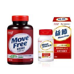 【Schiff】Move Free 葡萄糖胺錠 2000mg 150錠+迷你錠30錠