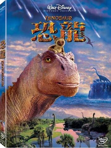 【迪士尼動畫】恐龍 DVD 普通版