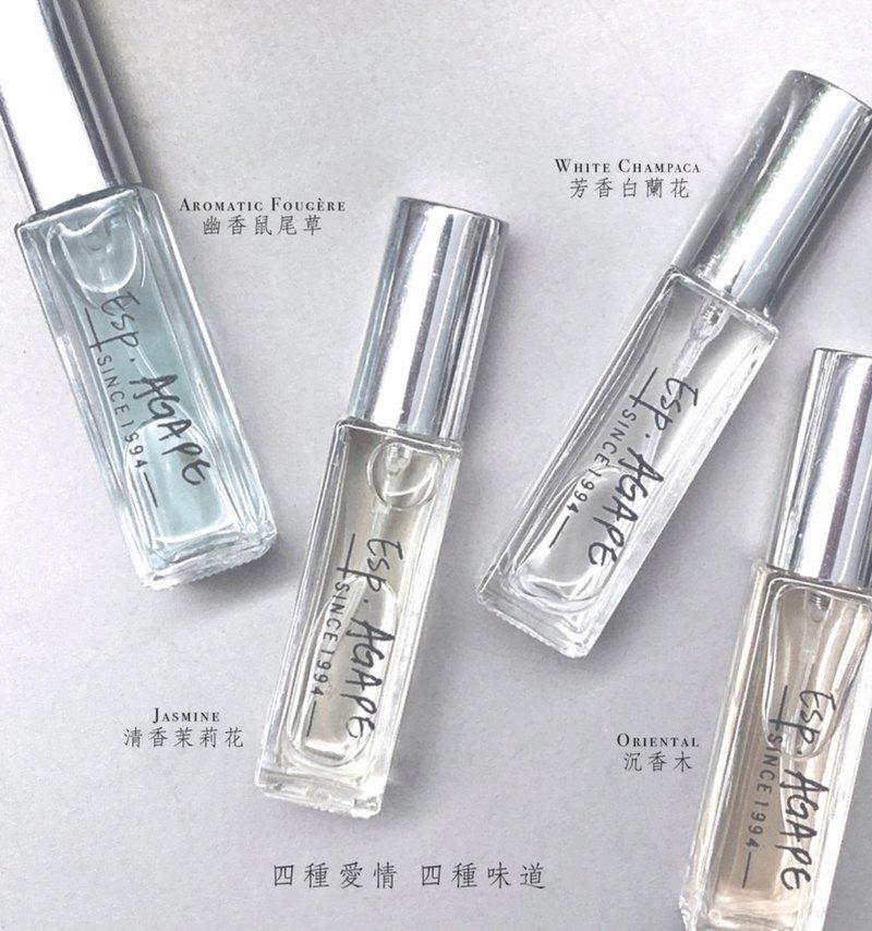 自選特別版法國香水4支套裝10Ml Perfume Set / Esp.AGAPE
