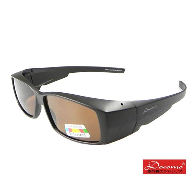 【Docomo】加長型可包覆式套鏡 Polarized偏光鏡片 可直接包覆原本近視眼鏡 超高規格款(珍珠茶色框)