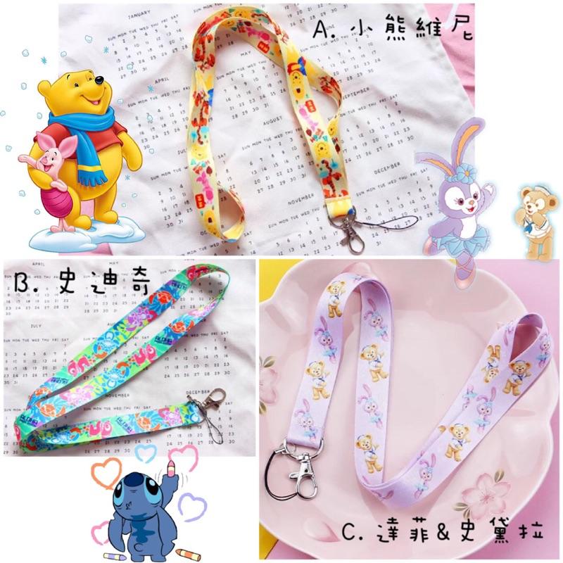 ➰掛繩➰日單 維尼熊/史迪奇/達菲熊史黛拉兔/草莓熊/雙子星 證件 卡套 手機殼掛繩