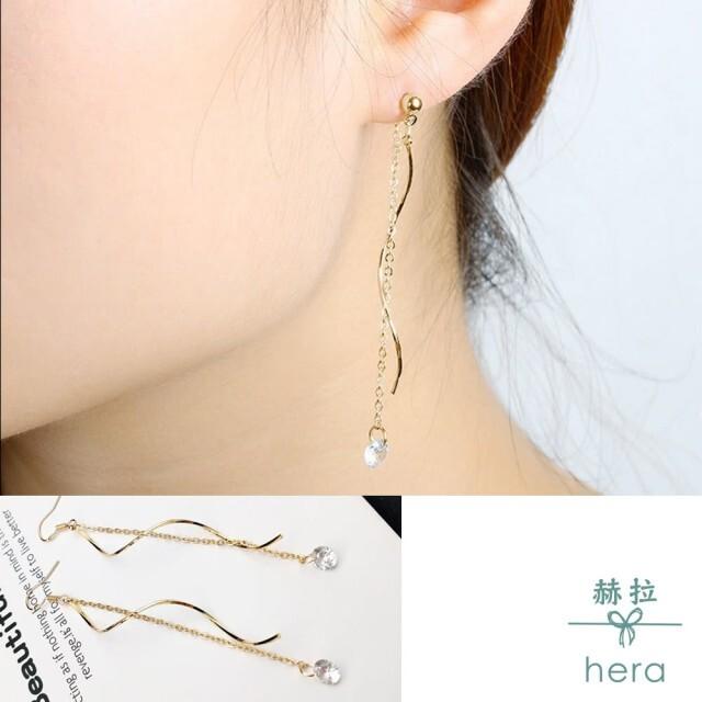 ┤商品說明├ 【Hera】赫拉 925銀針S型長波浪鋯石耳環-2款 波浪垂墜唯美設計 增添女神氣質的一款 極簡、氣質集一身 就是它了~ 更多商品可搜尋關鍵字
