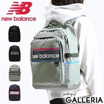 ニューバランス リュック new balance バックパック リュックサック 通学 スクールバッグ 30L メンズ レディース JABL9772