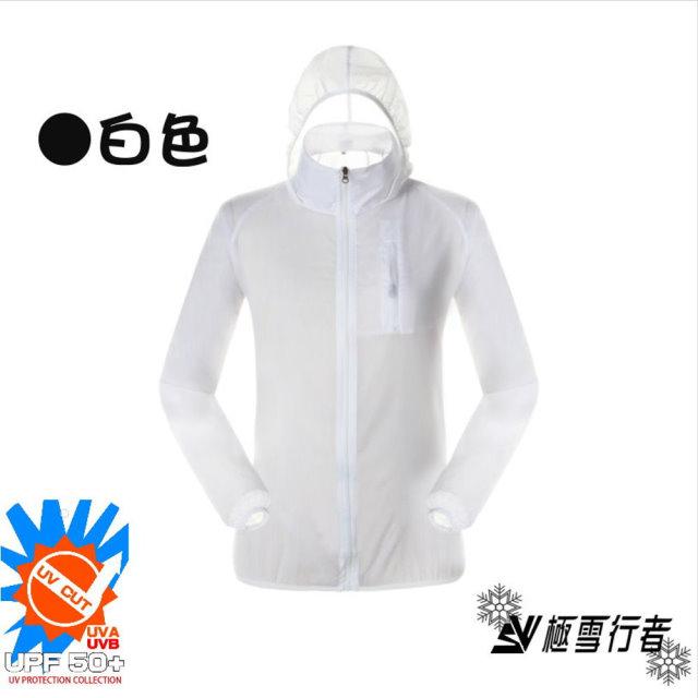 【極雪行者】SW-P102抗UV防曬防水抗撕裂超輕運動風衣外套/白色