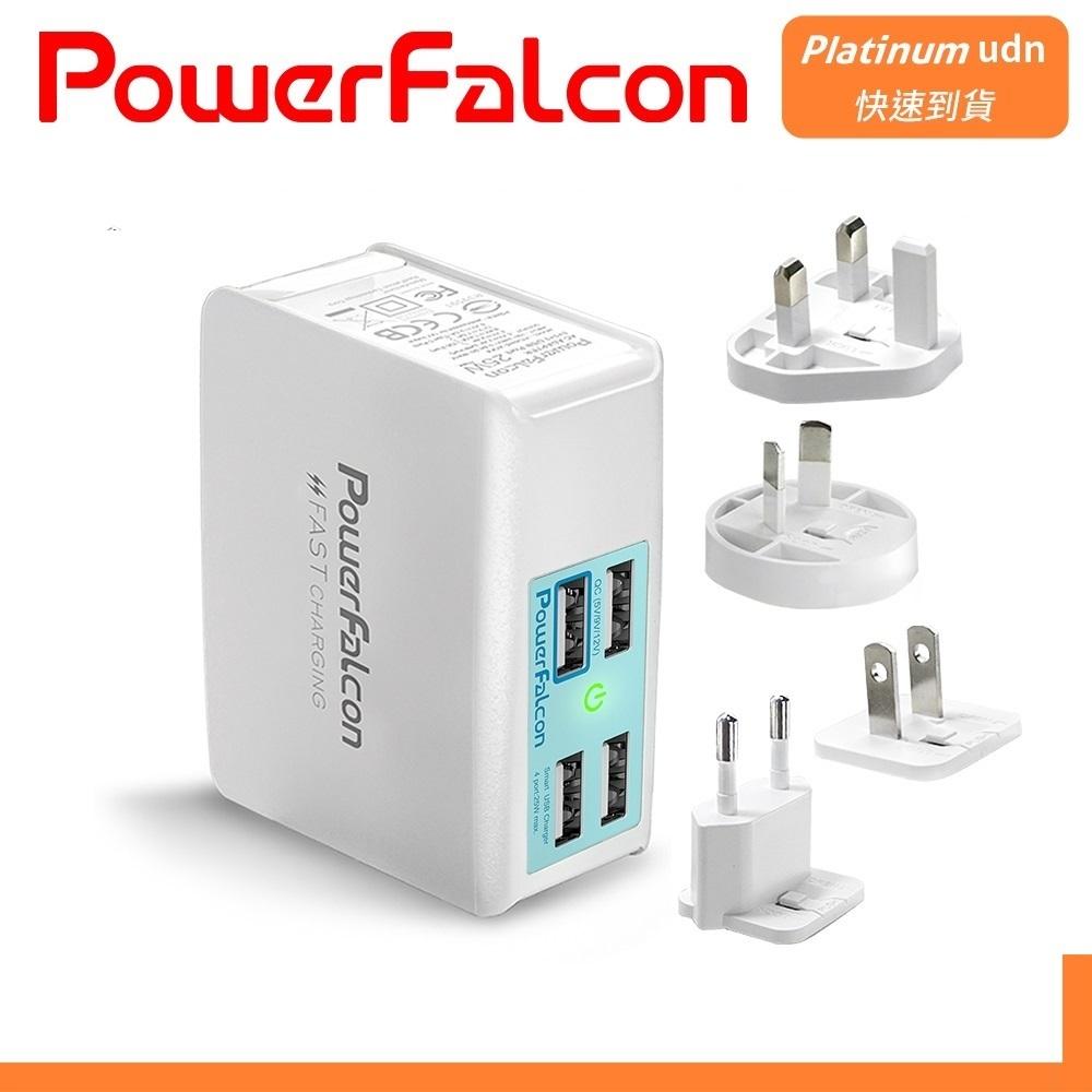 ◆快速到貨◆ PowerFalcon[紅隼] 25W 4-Port(3+1) USB充電器(QC,國際可換)