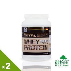 【御松田】乳清蛋白-香草口味(1000g/瓶)-2瓶