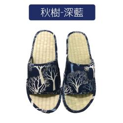 台灣製消臭透氣涼爽藺草室內拖鞋-秋樹-深藍