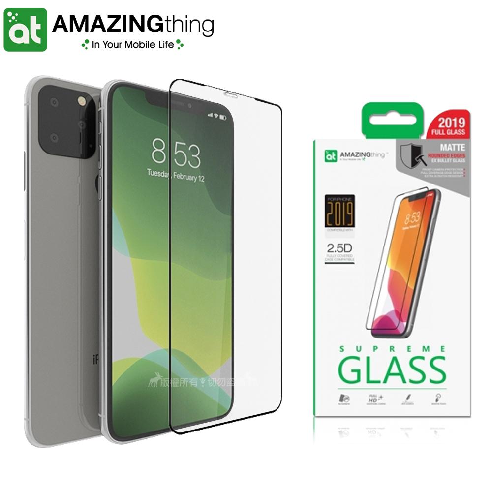 AT iPhone 11 Pro Max / Xs Max 6.5吋 共用款 2.5D霧面防眩滿版 子彈系列9H鋼化玻璃膜(黑) 玻璃保護貼