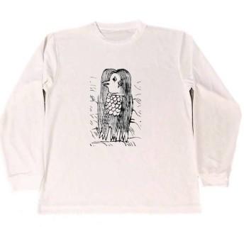 アマビエ ロング ドライ Tシャツ 日本の妖怪 妖怪 疫病 予防 厄除 グッズ 人魚 半人半魚 治癒 病気平癒