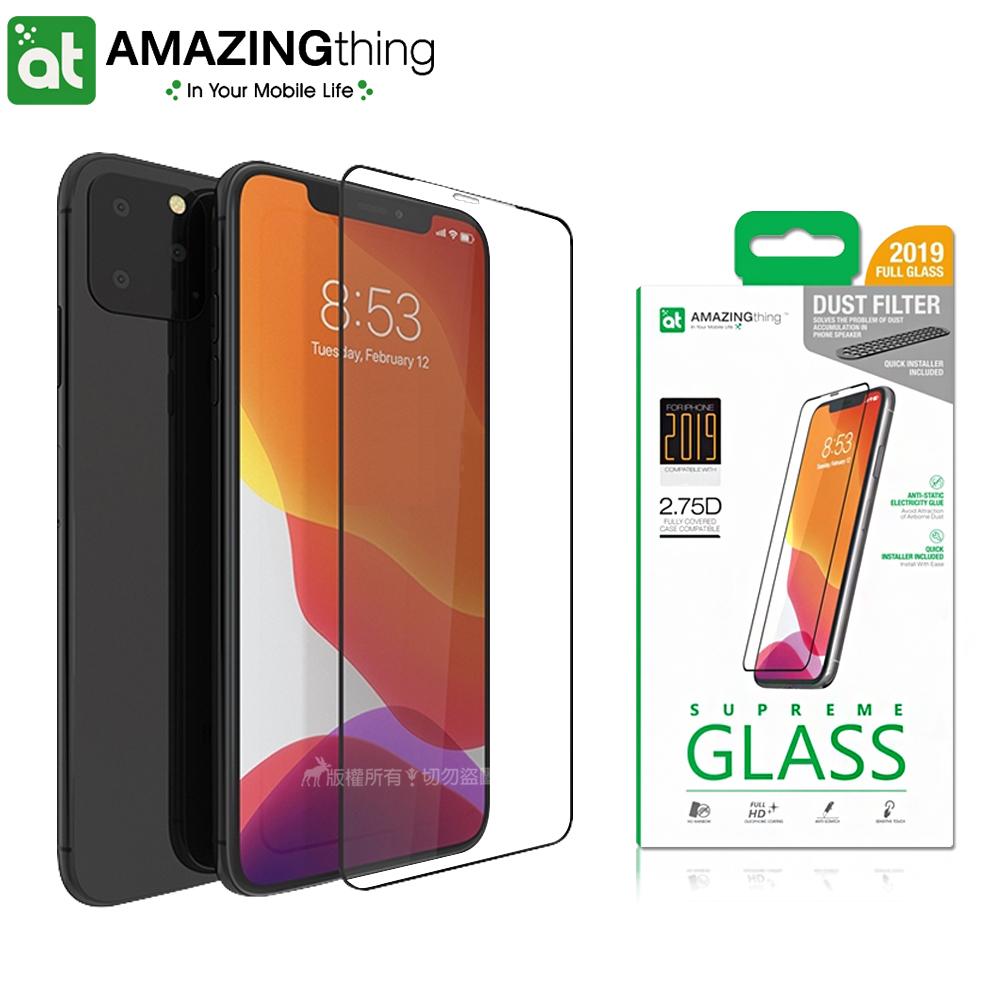 AT iPhone 11 Pro / X / XS 5.8吋 共用款 2.75D防塵經典滿版 子彈系列9H鋼化玻璃膜(黑) 玻璃保護貼